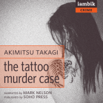 tattoo-murder-case-web
