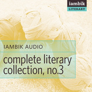 Cover photo of Literary Fiction Collection 3